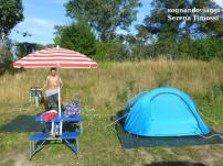 camping vienna